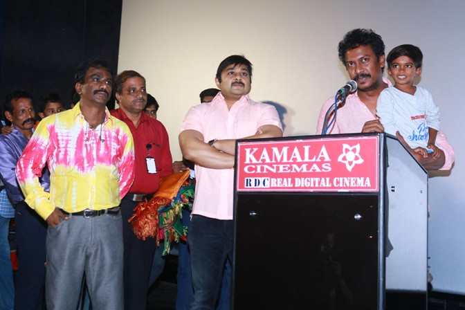 Kamala Cinemas Felicitating Appa Movie Team (25)